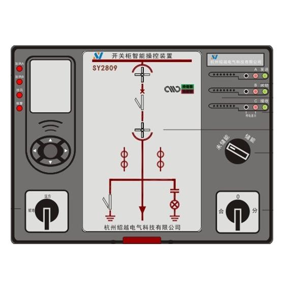 SY2808开关柜智能操控装置