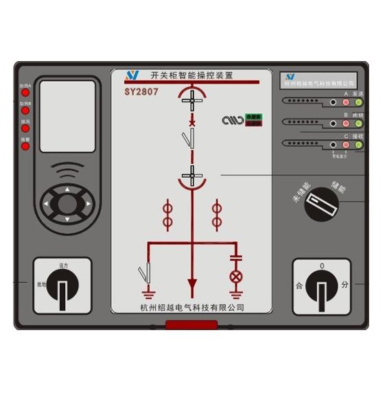 SY2807开关柜智能操控装置