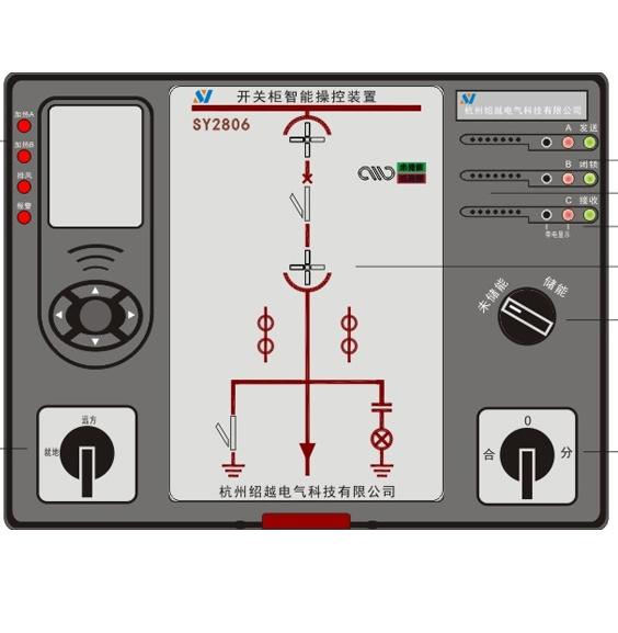 SY2806开关柜智能操控装置
