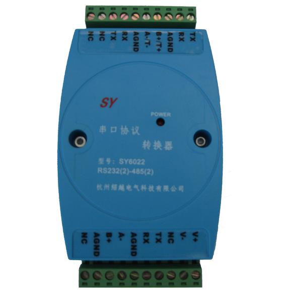 SY6022串口协议转换器