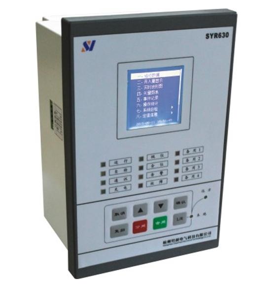 SYR630系列通用型保护测控装置